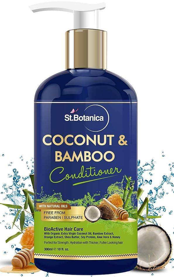 切り下げ小説家サーカスStBotanica Coconut & Bamboo Hair Conditioner, 300ml - For Hair Strength & Hydration, with Organic Virgin Coconut Oil, Shea Butter & Aloevera.