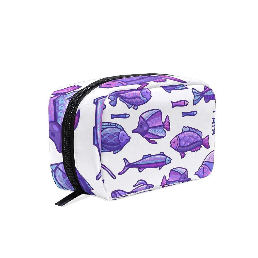自分の力ですべてをする一緒に待って紫の宝石熱帯魚 化粧ポーチ メイクポーチ コスメポーチ 化粧品収納 小物入れ 軽い 軽量 旅行も便利 [並行輸入品]
