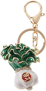 Prettyia Chinese Cabbage Car Keychain Wealth Fortune Purse Bag Key Ring Chain Pendant