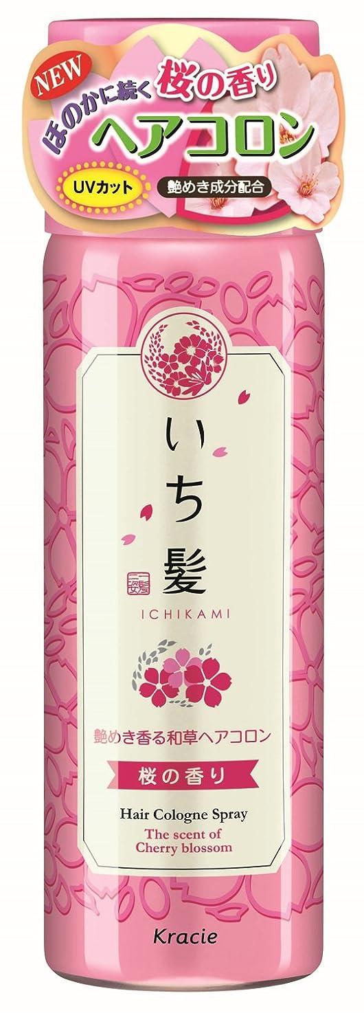 動熱心なキュービックいち髪 艶めき香る和草ヘアコロン 桜の香り 80g
