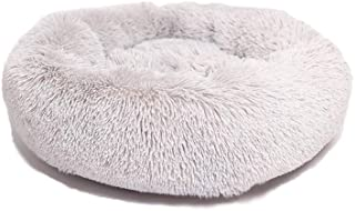 Donut Cat Bed, Faux Fur Washable Bed for Cats, Marshmellow Cat Dog Round Bed, Calming Self Warming Cuddler Cat Bed, 20 inc...