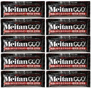 【Meitan(メイタン)】サイクルチャージ カフェインプラス黒 10個セット