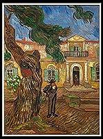 数字油絵数字キット塗り絵 手塗りパッケージは、 内壁装飾 装飾品 飾り - Pine Trees with Figure in the Garden of Saint-Paul Hospital.Vincent van Gogh