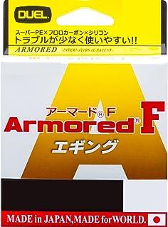 DUEL(デュエル) PEライン アーマード F エギング 0.6号/0.8号/1.0号 オレンジ/高視認ホワイト