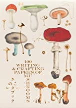 100 Writing and Crafting Papers of Mushrooms (100 Papers) (Japanese Edition)