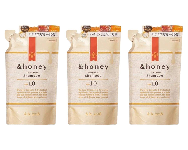 休眠摂氏おしゃれな【3袋セット】 &ハニー(アンドハニー) ディープモイスト シャンプー1.0 つめかえ用 350mL × 3袋