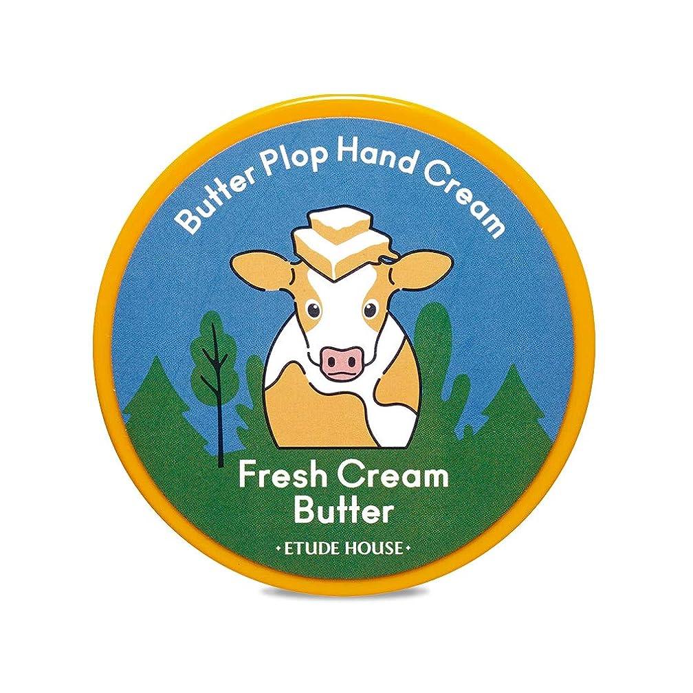 厚くする小麦貨物エチュードハウス(ETUDE HOUSE) バターハンドクリーム #1[手荒れ 保湿 バターハンドクリーム]