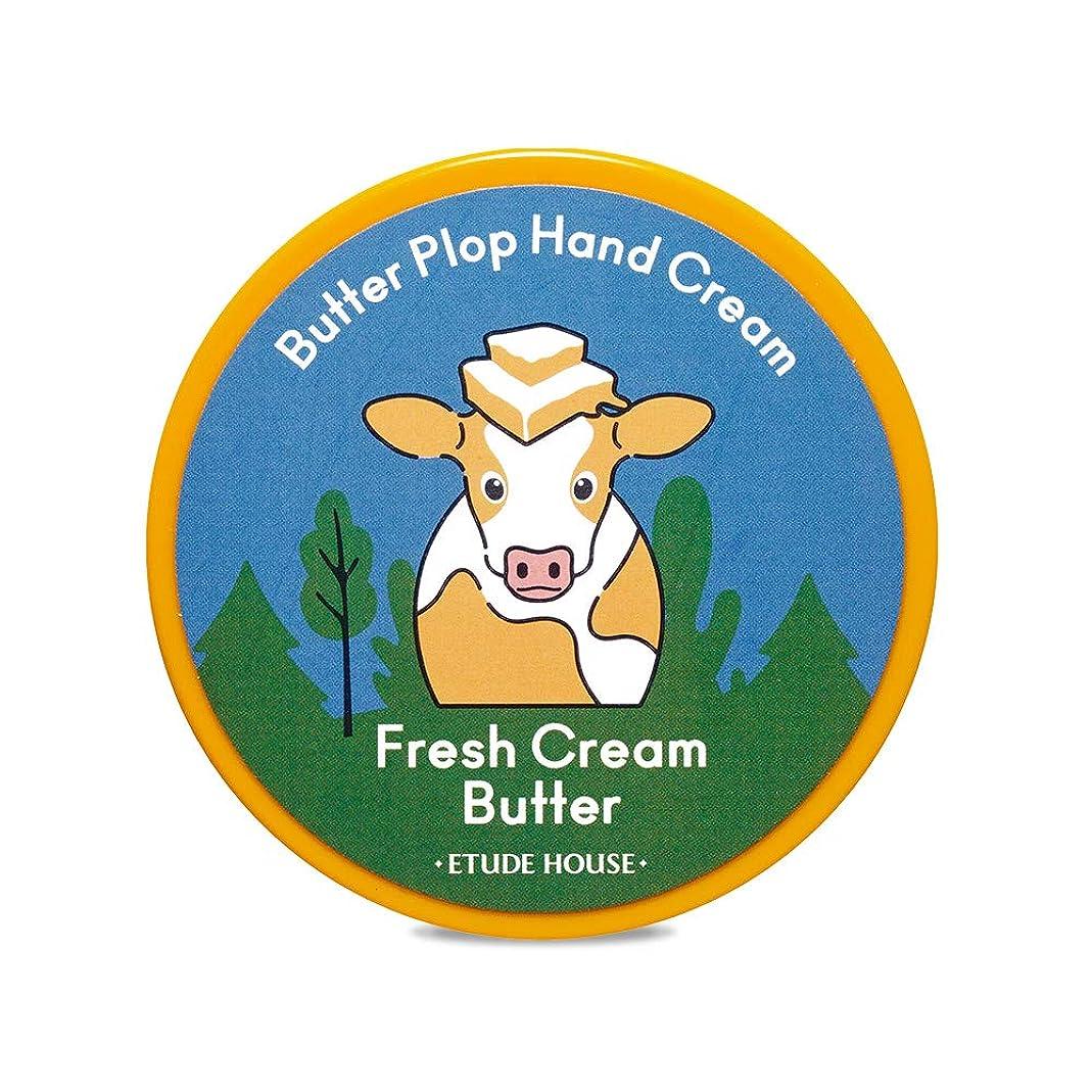 標準疑わしい色合いエチュードハウス(ETUDE HOUSE) バターハンドクリーム #1[手荒れ 保湿 バターハンドクリーム]