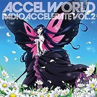 ラジオCD「アクセル・ワールド ~加速するラジオ~」Vol.2