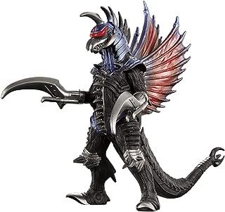 BANDAI Godzilla Movie Monster Series Gigan (2004)
