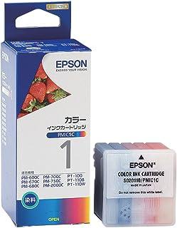EPSON 純正インクカートリッジ PMIC1C(5色カラー一体型)