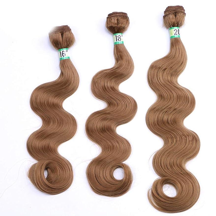 フレームワーク童謡期間Yrattary ブラジルの髪の実体波3バンドルヘアエクステンション - 27#茶色の髪織りフルヘッド(16