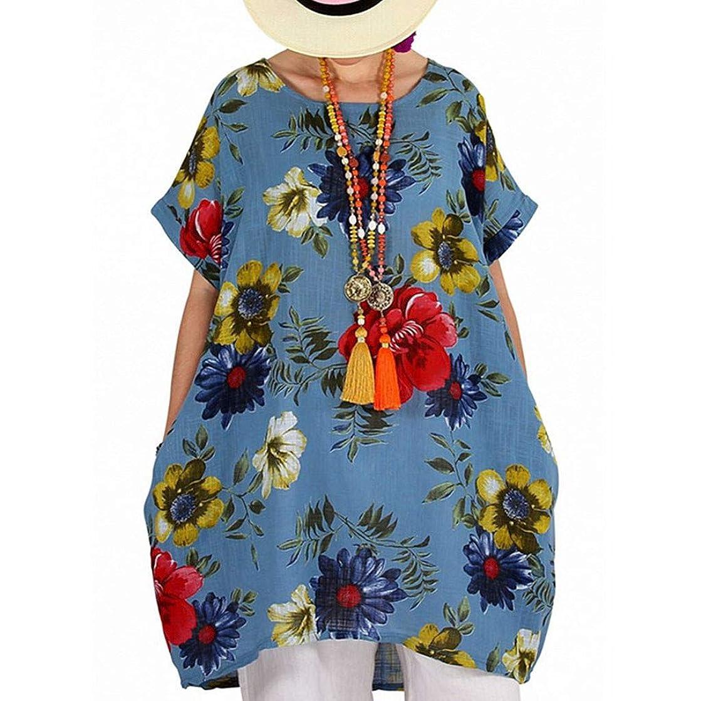 KYLEON Women's Summer Dress Cotton Linen Short Sleeve Boho Print Casual Sundress O Neck Tunic Shirts Beach Tee Pockets