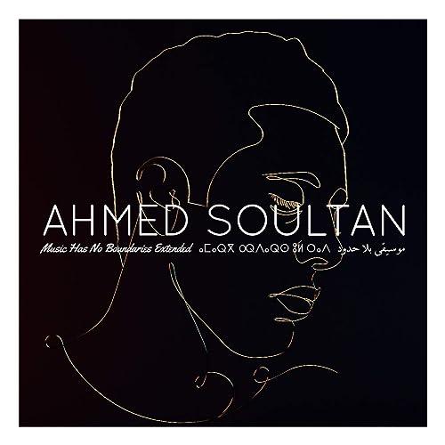 GRATUIT TÉLÉCHARGER MUSIC AHMED SOULTAN