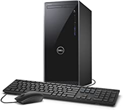 Dell Inspiron i3668 Desktop - 7th Generation Intel Core i7-7700 Processor up to 4.2 GHz, 16GB DDR4 Memory, 2TB SATA Hard Drive, 2GB Nvidia Geforce GT 1030, DVD Burner, Windows 10 Pro