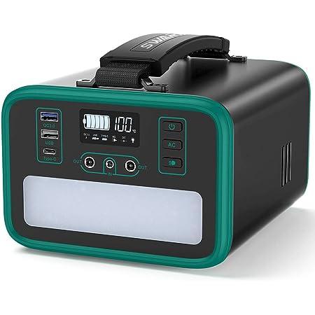 【電池革命】ポータブル電源 蓄電池 75000mAh/240Wh LiFePO4リン酸鉄リチウム電池 PSE認証取得 純正弦波3500回充放電サイクル AC(200W 瞬間最大400W)/Type-C(PD60W)/USB QC3.0/DC出力対応 MPPTソーラーパネル充電 家庭用蓄電池 車中泊 キャンプ 防災グッズ 停電対策 12ヶ月保証 (S2401)