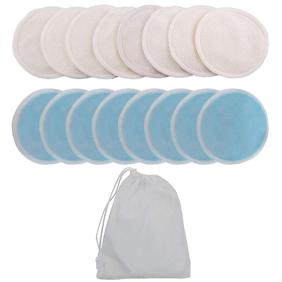 遺伝的ぴったり日没Migavann 16本3.15インチ化粧落としパッド 再利用可能化粧パッド再利用可能な洗えるラウンド竹化粧リムーバーパッド付き収納巾着メッシュバッグ