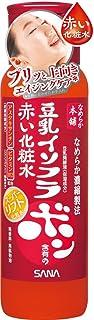 SANA 红宝石虾青素保湿爽肤水 200ml