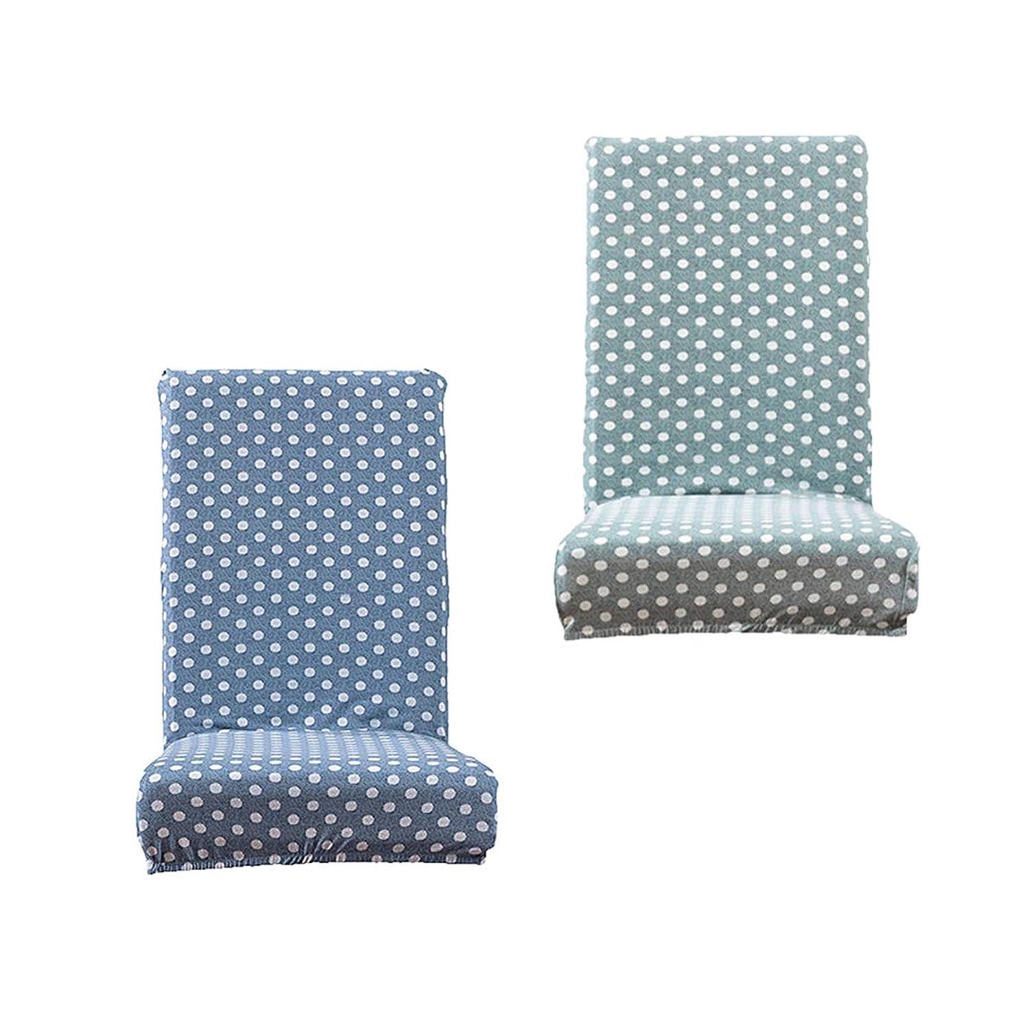 利点破壊漏れKESOTO 2× 椅子カバー ダイニングチェアカバー ドット柄 ストレッチ素材 自宅 ホテル 結婚式 洗濯可能