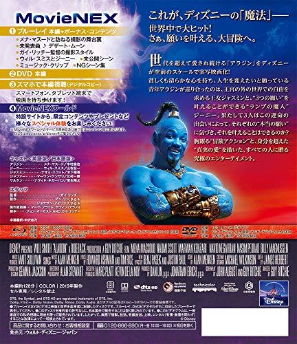 アラジンMovieNEX[ブルーレイ+DVD+デジタルコピー+MovieNEXワールド][Blu-ray]