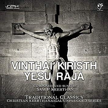 Vinthai Kiristh Yesu Raja
