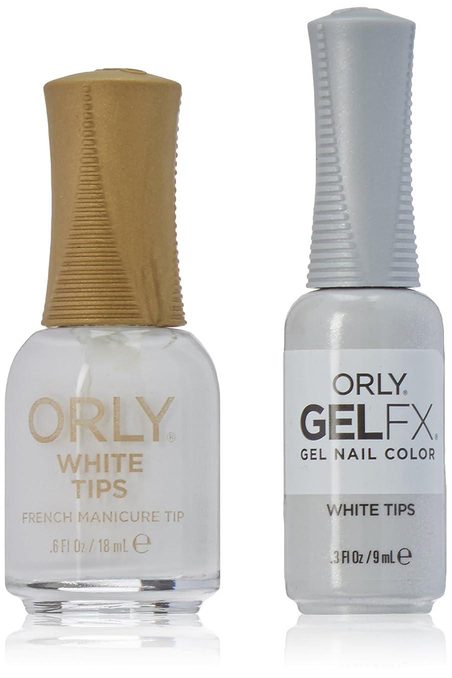 有彩色の弾丸肉腫Orly Nail Lacquer + Gel FX - Perfect Pair Matching DUO - White Tips