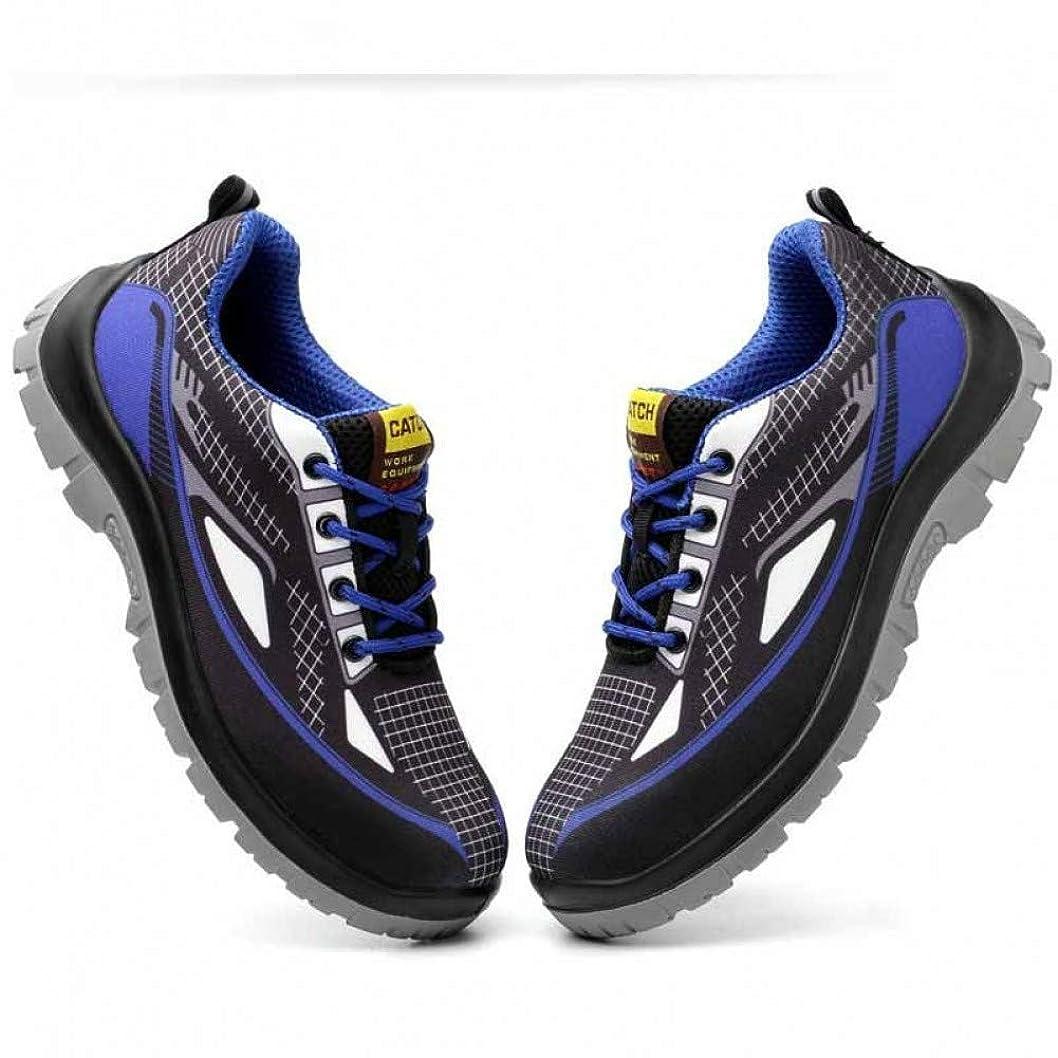 偏見菊羊[HEMM] 安全靴 作業靴 メンズ レディース スニーカー つま先靴底防護鋼片付き 超軽量 絶縁 耐油性 刺す叩く防止
