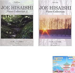 Joe Hisaishi Collection 2 Books Bundle Set , Solo Sheet Music Scores Book Piano collection 1 & 2 , Original Sticky Notes