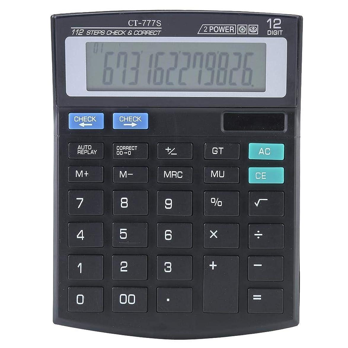 相反する妥協輸血KEYREN 12桁 大画面電卓 バッテリー ソーラーデュアルパワー オフィス デスクトップ 金融電卓 複数の標準機能付き