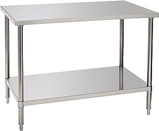 Table de travail Bartscher 700 B1200 ZB 94032080 Art. 601712.