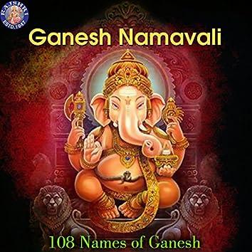 Ganesh Namavali 108 Names of Ganesh