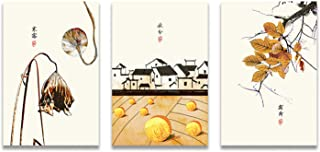 Memoirs- Modern Chinese Solar Term Scenery Art Posters and Prints Canvas Painting Wall Pictures for Living Room Home Decor,40x60cm No Frame,Full Set 3 Pcs