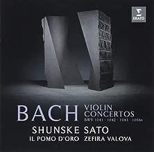 バッハ:ヴァイオリン協奏曲集(4曲)