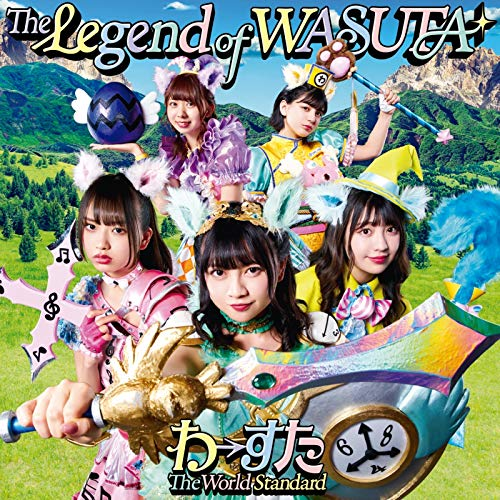 [Album]The Legend of WASUTA – わーすた[FLAC + MP3]