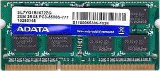 ADATA (EL7YG1B1672ZG) PC3-8500S (DDR3-1066) 2GB SO-DIMM 204pin ノートパソコン用メモリ 動作保証品【中古】