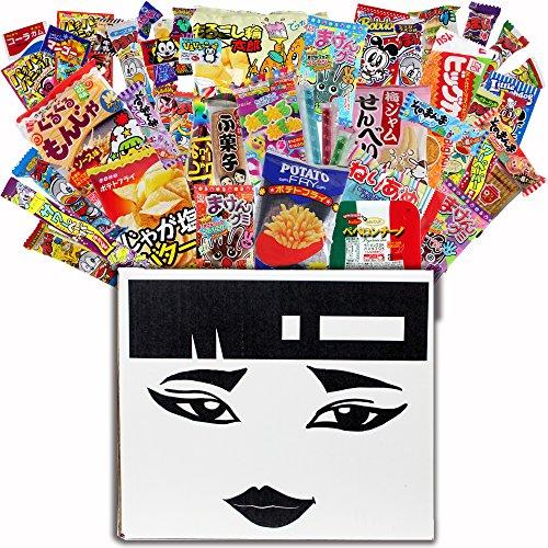 駄菓子 詰め合わせ お菓子セット ハロウィン 箱をかぶって キャリアウーマン に変身 ブルゾン 仮装 コスプレ
