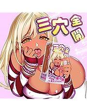オナホール-オナホ-フェラ 三穴全開 貫通型 超神舌技 口 甘噛み リアル感 550g構造 褐色肌 大人のおもちゃ