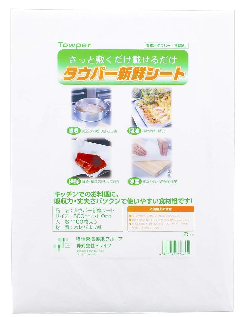 ペースト苦行ペア東海加工紙 タウパー新鮮シート 300×410mm 木材パルプ紙(白) 日本 (100枚入) XSV7602