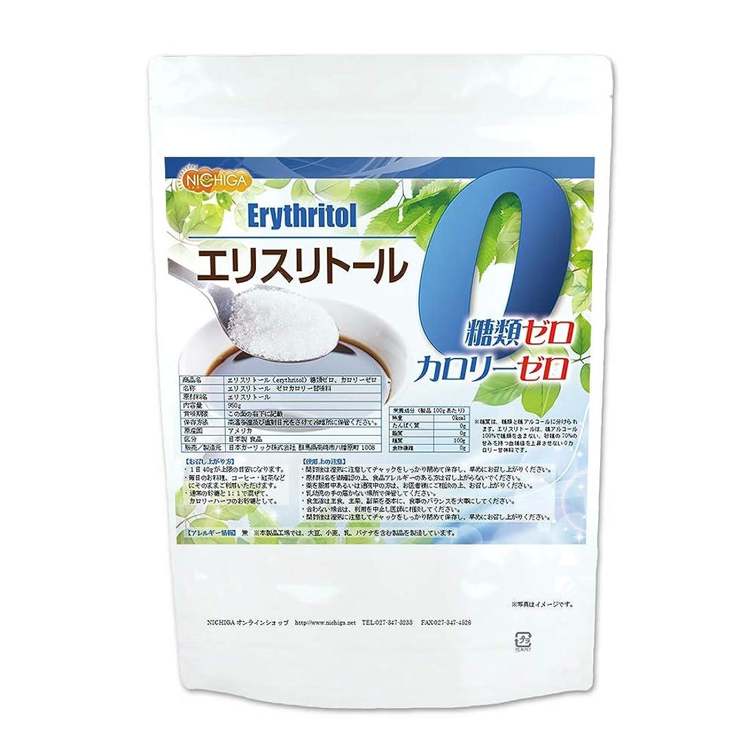 教えて北方ハイライトエリスリトール (erythritol) 950g エネルギー:0 kcal/g 天然甘味料?糖質制限?砂糖代替甘味料 [01] NICHIGA(ニチガ)