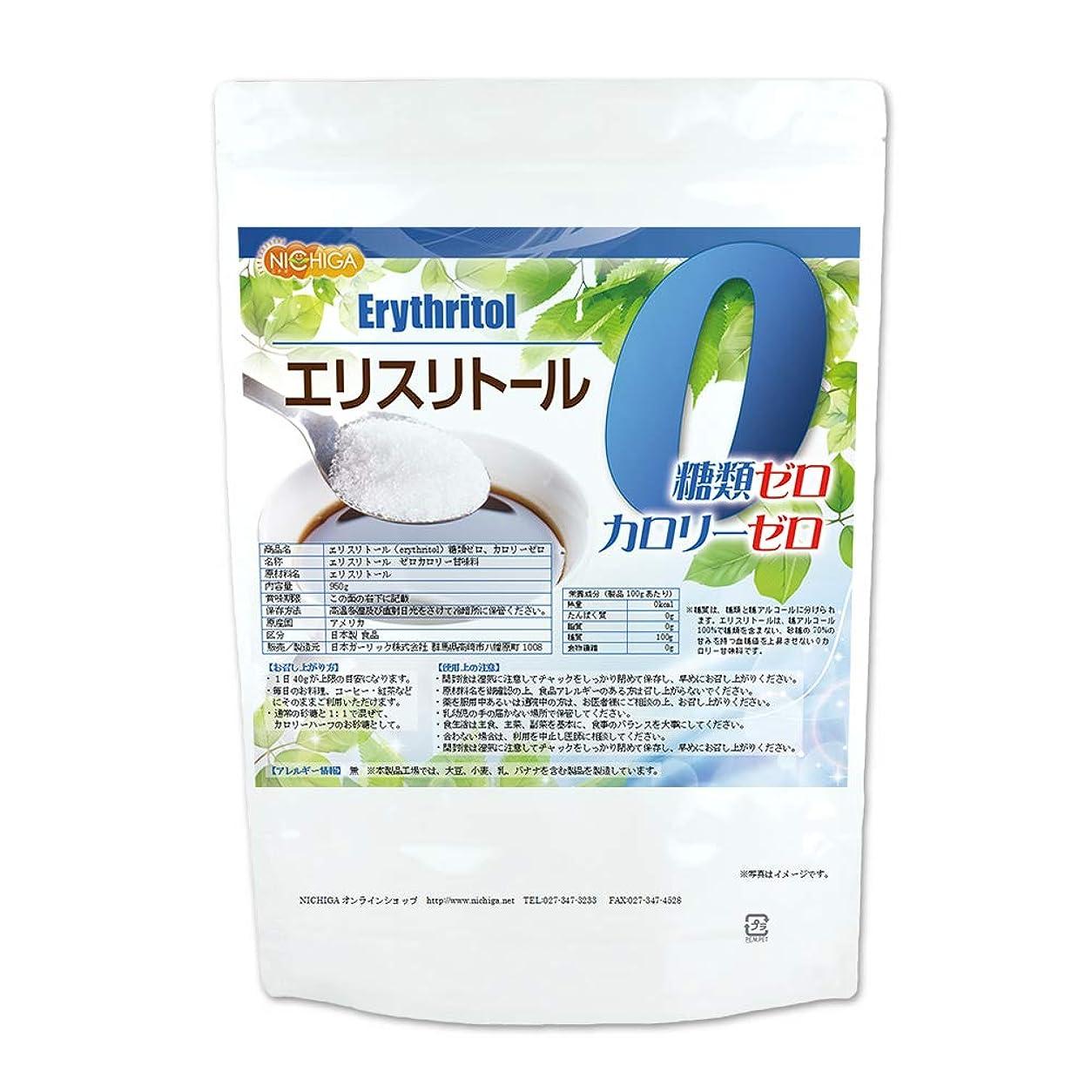 反抗是正すると組むエリスリトール (erythritol) 950g エネルギー:0 kcal/g 天然甘味料?糖質制限?砂糖代替甘味料 [01] NICHIGA(ニチガ)
