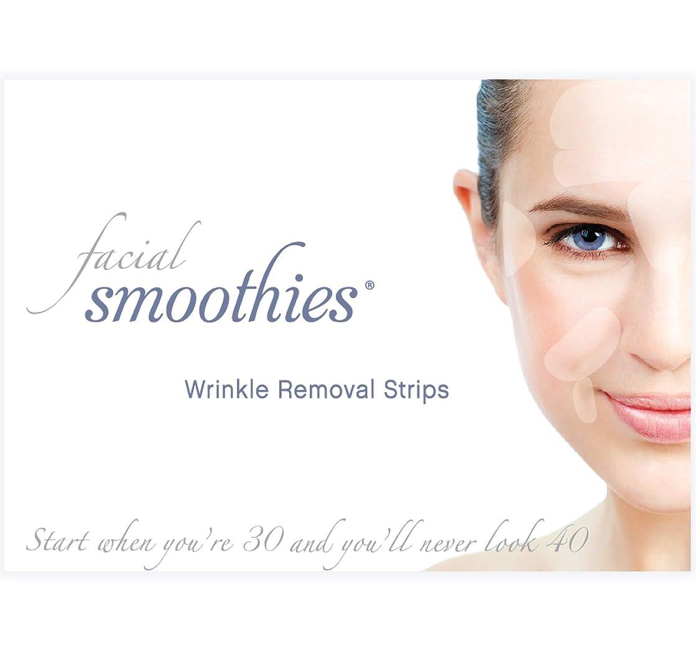 慈悲ストレージ合理化Facial Smoothies シワ取り テープ - 即効性 シワ対策 ケア クリア