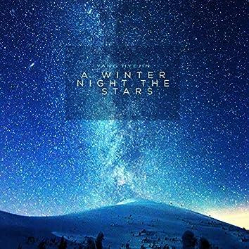 별빛 내리는 겨울밤