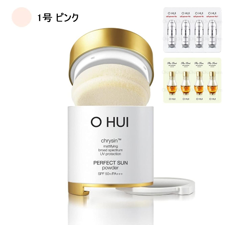 吹雪リーチ並外れて[オフィ/O HUI]韓国化粧品 LG生活健康/OHUI OFS06 PERFECT SUN POWDER/オフィ パーフェクトサンパウダー 1号 (SPF50+/PA+++) +[Sample Gift](海外直送品)