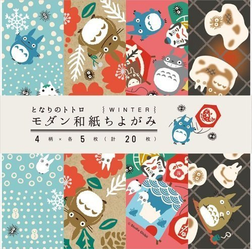 Ensky My Neighbor Totoro Japanese Origami (Paper with Colored Figures) Washi Chiyogami Winter (5× 4Pezzi ciascuna = 20Pezzi) Ver.2