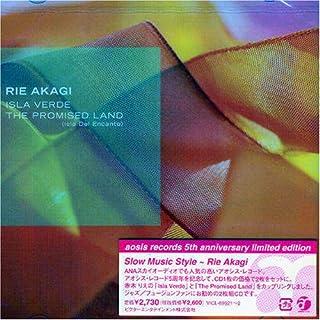 Isla Verde/THE PROMISED LAND