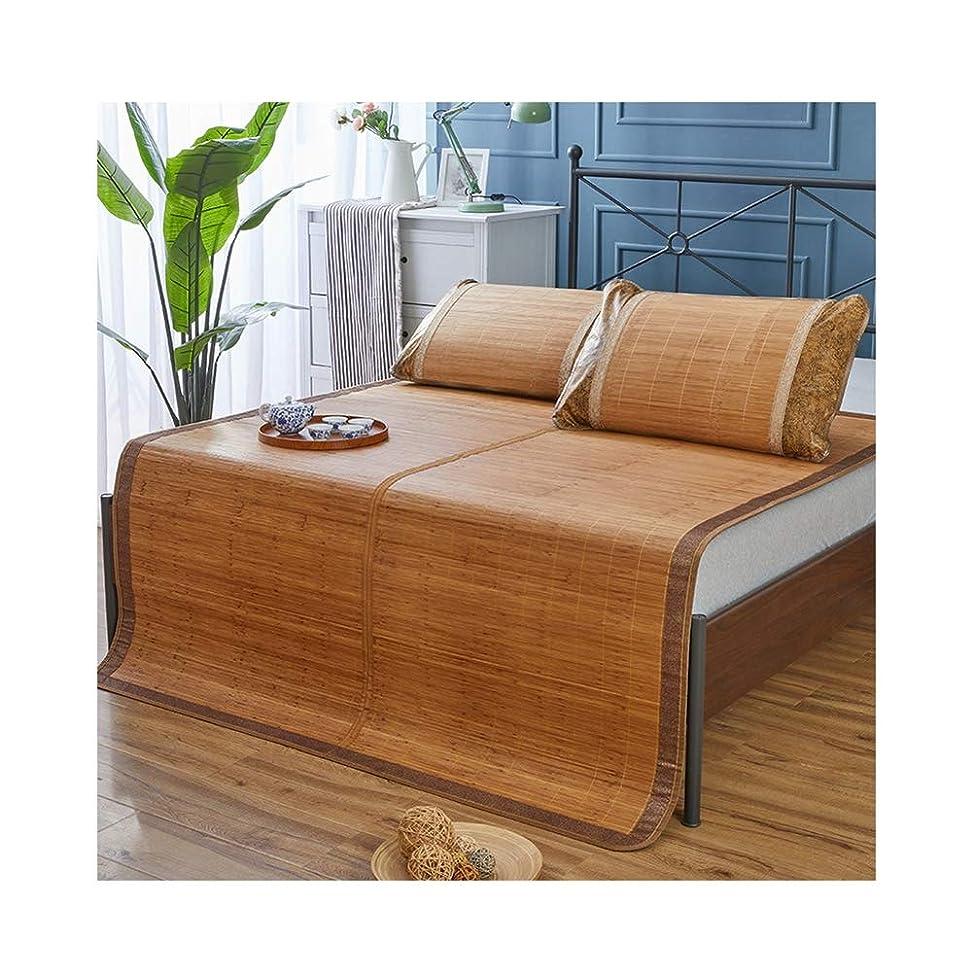 眠りダンプ肘掛け椅子竹製マットレス、ベッドスリーピングマットサマー折りたたみ式スムースソフト通気性クールパッド、サマースリーピングマット、3点セット,A,59inch*74.8inch
