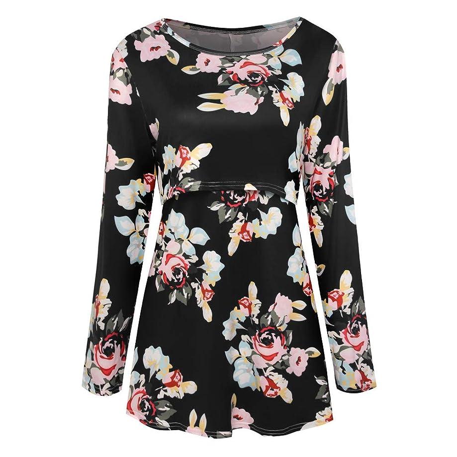 GIFC ?Women Maternity Breastfeeding Tee Nursing Tops, Fashion Ladies Print Long Sleeve T-Shirts