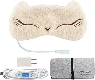 Aroma Season USB電熱式ホットアイマスク かわいいデザイン 温度とタイマー調節可能 日本語の取扱説明書付き スリープエイド ギフト 誕生日プレゼント(ピンク)