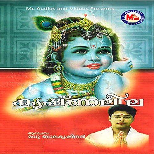Madhu Balakrishnan & Sindhu Premkumar