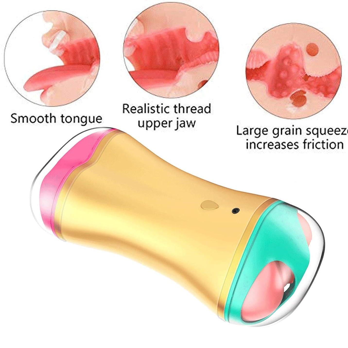 外交キュービック肘ANJELILA 自動オーラル舌ディープスロート男性吸盤電動吸引声玩具、強力なモーター、フェラ男性Masturクリップ舐め - 探検するために待っている、より多くの楽しみを